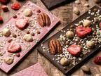 日本初の食品ロス削減の取り組み チョコレートで問題解決とは?
