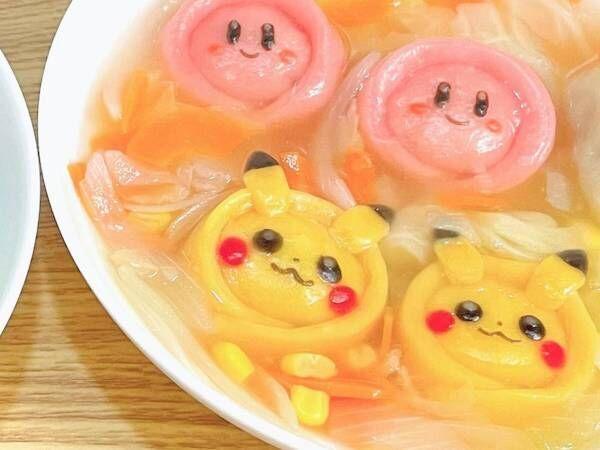 かわいすぎる… 完成度の高い『水餃子』をご覧ください!