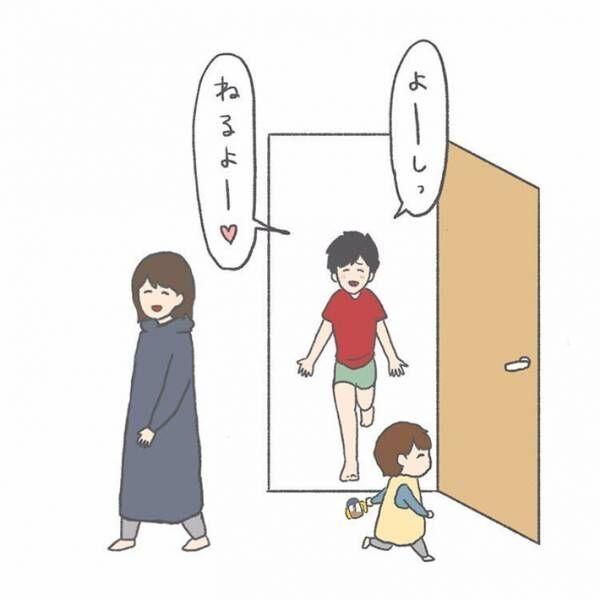息子に寝室へ誘われた父親 結末に「解せぬ…」とつぶやいたワケ