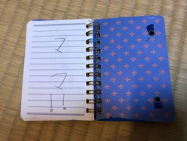娘が亡くなってから見つけたノートのメモ 遺したメッセージに涙が止まらない