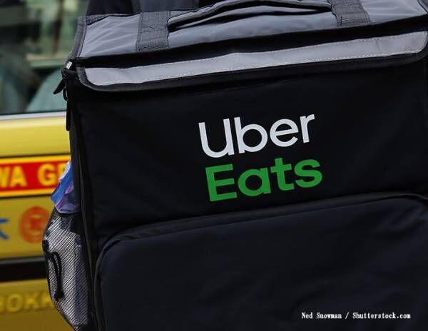 UberEats配達員、届け先の客に…? その後の展開に「すごすぎる」「スッキリした」の声