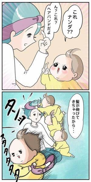 「私の子供と同じ」「分かりすぎる」 母親のヘアバンドを奪った息子が…