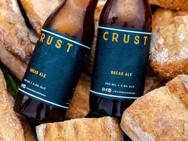 パンから作られたアルコール 食品ロス削減に向けた取り組みが広まる