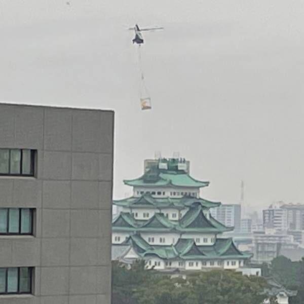 名古屋城の天守から…? ヘリで運ばれていたものに驚き!