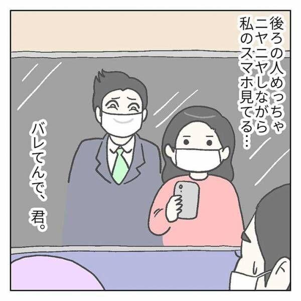 電車の中でスマホを見ながらニヤける女性 すると、背後にいた男性が?