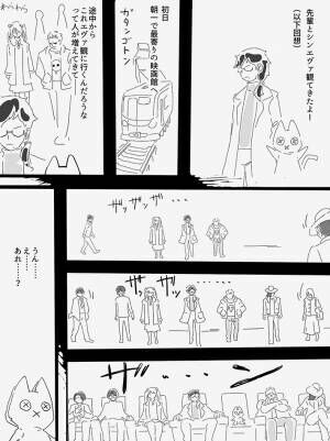 【ネタバレなし】『シン・エヴァ』を見る前の空気感が…? 内容に、笑いがこみ上げる