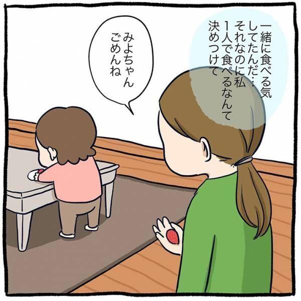 「すげえな2歳」 母親が思わず感心した娘の行動に、ジワジワくる