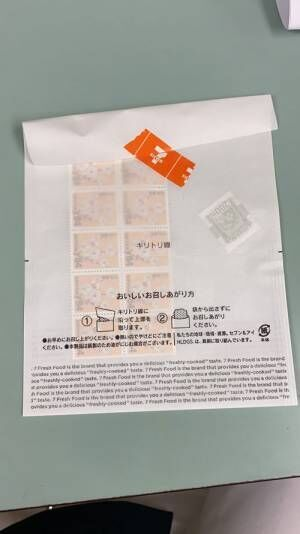 「これじゃない感満載」 コンビニで切手と収入印紙を買った結果