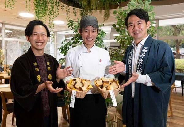 埼玉県内の温浴施設で『日本酒ロス削減』のイベントを開催! 気になる内容は?