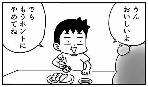 肉なし餃子を食べた小4息子「おいしいよ」「でも」続く言葉とは