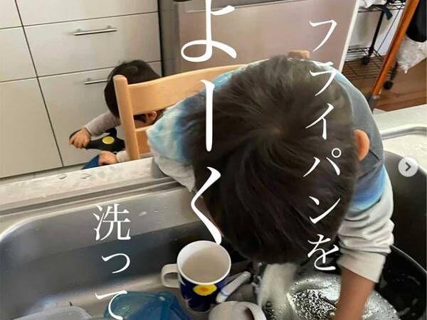 僕がフライパンを洗うワケ…3兄弟次男のフライパン洗いの結末に爆笑