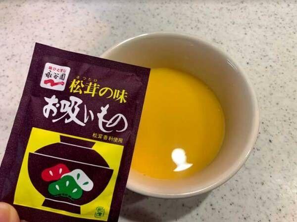 プラス一品に便利 あっという間にできる簡単茶碗蒸し