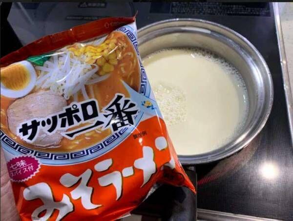 これが袋麺で作れるの!?インスタントラーメンで作る激ウマクリーミー坦々麺