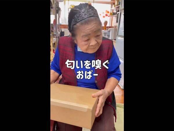 南の島のおばあちゃんの反応に爆笑!ノートパソコンを〇〇と見間違い