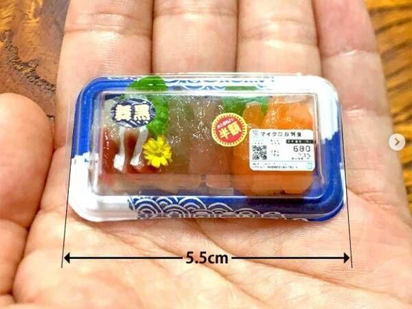食べられるミニチュア!?マイクロ料理人がつくる料理に感動