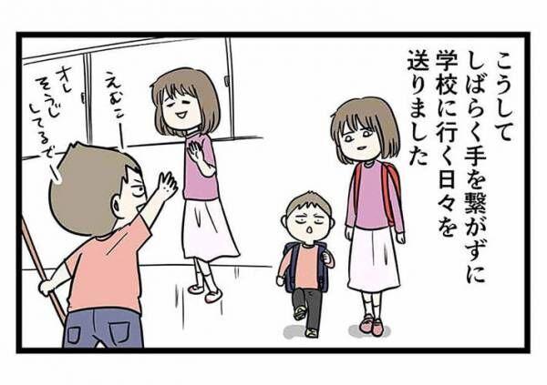 初登校で泣き、小5女子に手をつないでもらった小1男子 その半年後? 「笑った」「変化すごい」