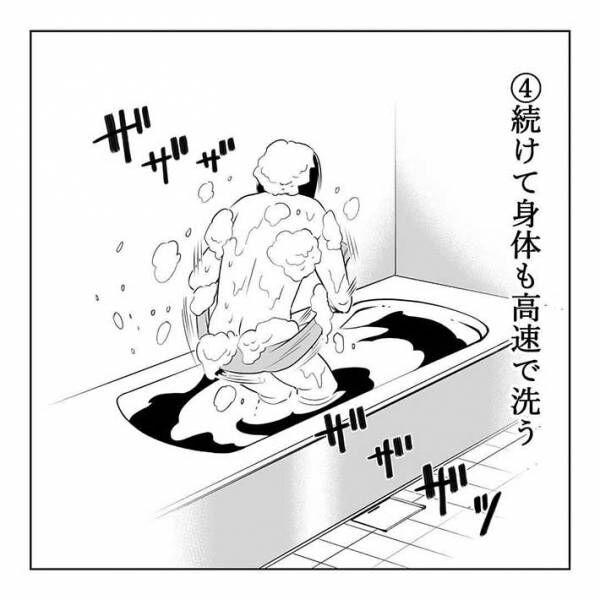 子育て中のお風呂あるあるに「めっちゃ分かる」「同じ人がいたなんて!」の声