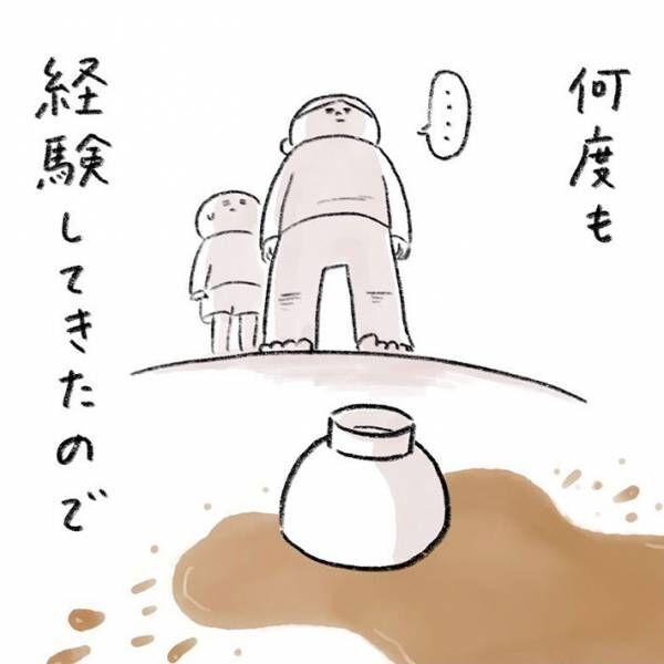 子供に何度もコップやお椀を倒された母親 その後の行動に「めっちゃ分かる」の声