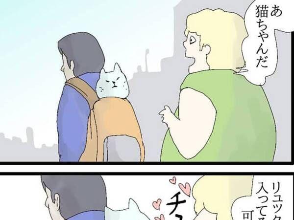 「リュックから猫が顔出してる」 かわいすぎる光景に悶えていたが…?