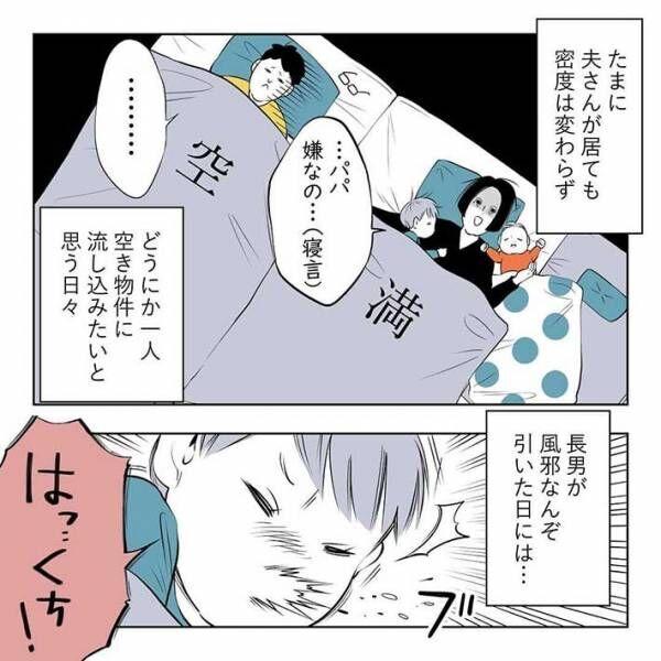 「頷きすぎて首もげそう」 子供と寝る時のあるあるに共感の声