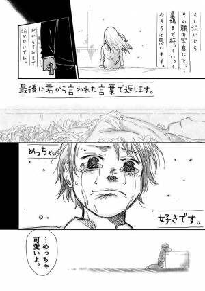 「悲しすぎる」「涙が出た」 一切笑顔を見せない恋人 ある日手紙を渡されて?