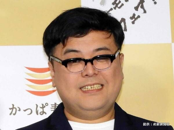 『とろサーモン』久保田の履歴書にネット騒然 「ウソでしょ」「イケメンかよ」