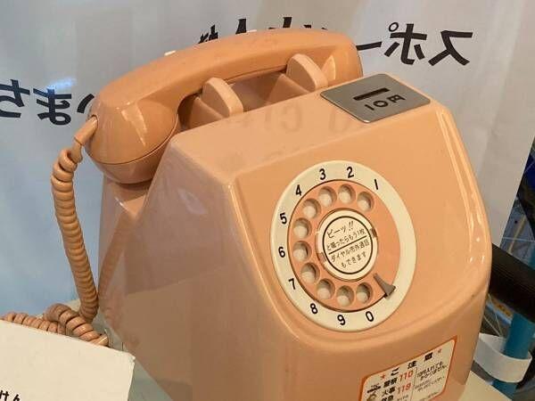 懐かしのピンクのダイヤル式電話 現代での扱われ方に衝撃を受ける