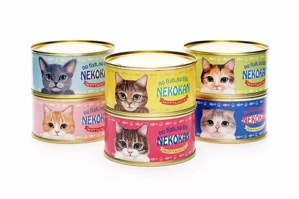 猫と取り合い注意! 『人間用』の魚の缶詰がネット上で話題に