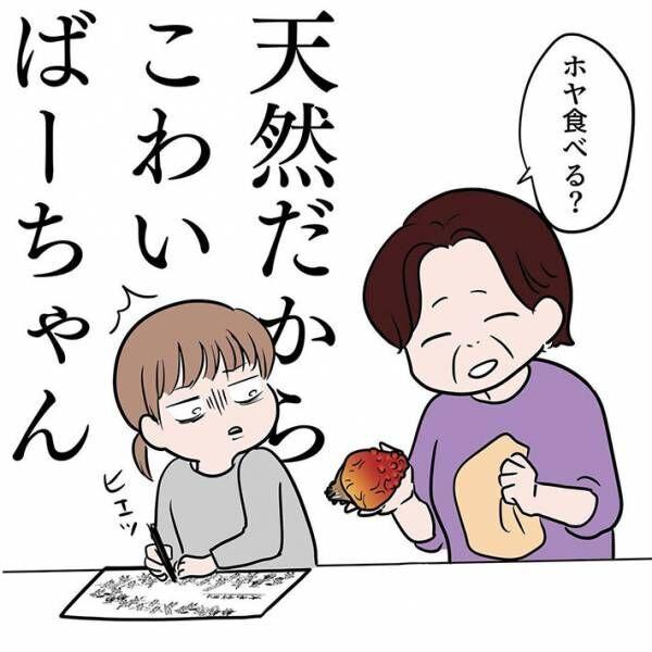 祖母の作ったカップ麺をおいしそうにすする弟 眺めていると、あることに気付き?