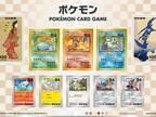 30代、40代が反応 ポケモンカードゲーム切手が、早くも完売の予感