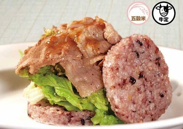 松屋の牛めしをご飯でサンド 組み合わせ32通りのライスバーガーが販売拡大