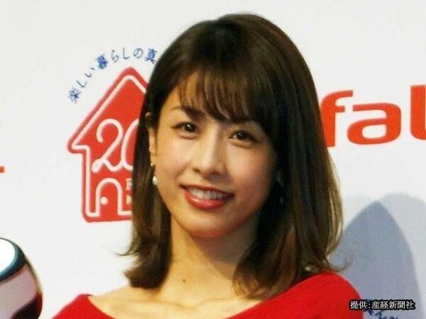 「すごい」「夫婦のよう」 結婚発表をした加藤綾子に起きた奇跡とは