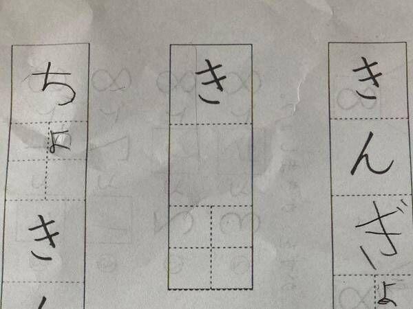 小1が持ち帰った宿題が難しすぎる! 多くの大人が頭を悩まし…?