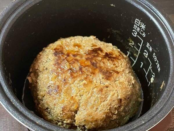 「肉汁爆弾」「この発想はなかった」 混ぜるのが面倒になったハンバーグを…