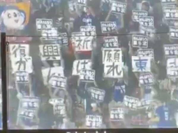 東日本大震災から10年 相手チームのためにとった行動に涙が溢れる