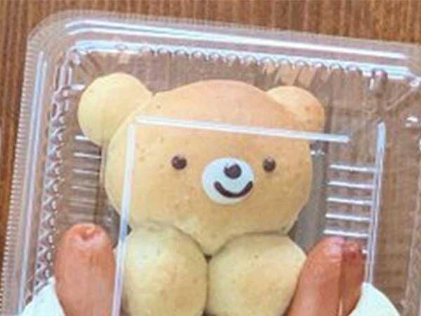 可愛いパンが詰まってる…と思いきや? まさかのギャップに、24万人が爆笑