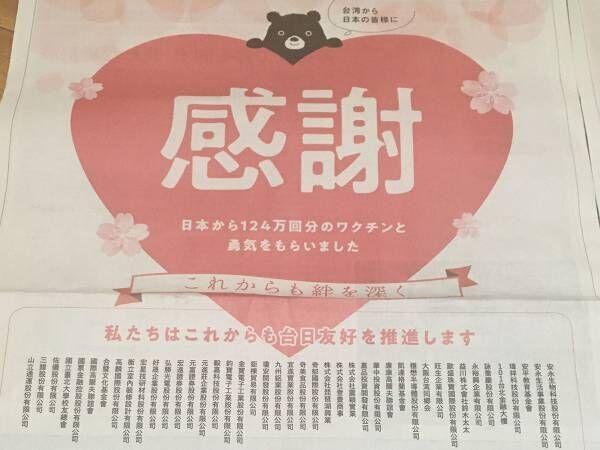 産経新聞より
