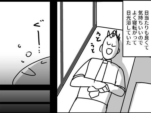 「恐らく私が世界初」 教室の窓際で昼寝をした高校生 この後、とんでもない展開が…
