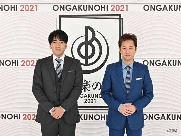 TBS音楽特番『音楽の日2021』放送決定 司会は中居正広と安住紳一郎アナ