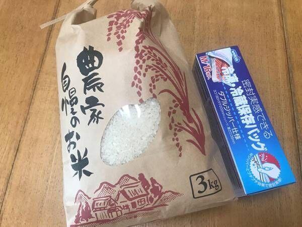 家事も時短に!お米のおすすめの保存方法