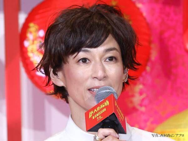 鈴木保奈美、高校時代の写真を公開 年齢を逆算し「信じられない」の声