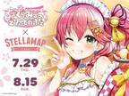 VTuberさくらみこの『SAKURAMIKO 3rd Anniversary さくらみこのえりぃとかふぇ』が開催決定!