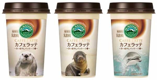 動物園とコラボのカフェラッテが大反響! 水族館の仲間も参加