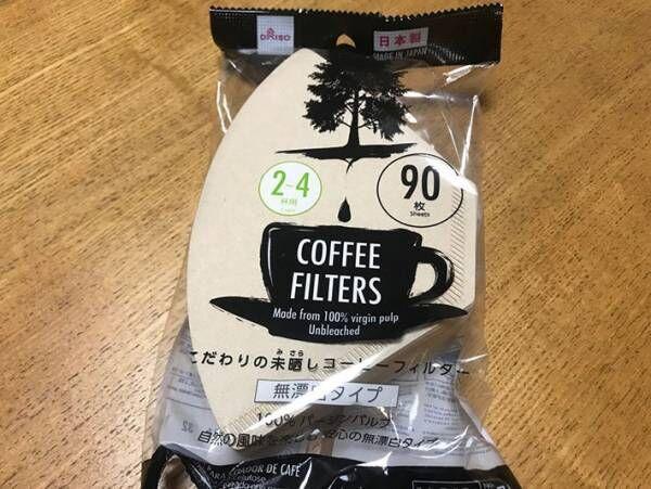 コーヒーフィルターの使い道は無限大!?その使い方とは?