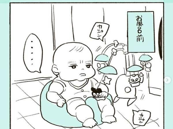赤ちゃんの機嫌を損なわずお風呂に入れるためには?