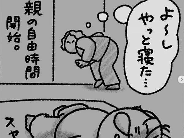注意して!子供が寝た後に現れる時間泥棒の正体とは