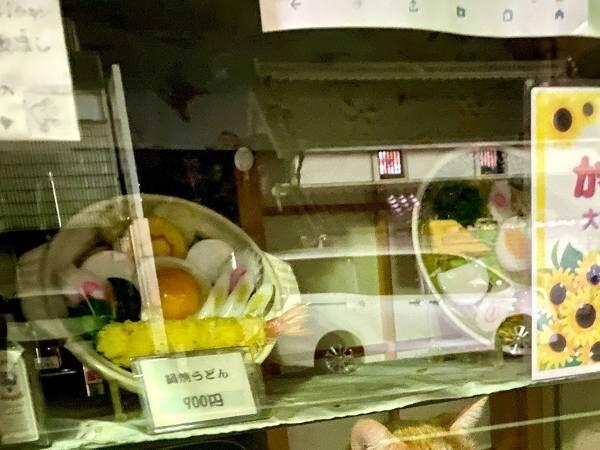 「ガチで悲鳴をあげた」 閉店後の蕎麦店の前を通ったら?