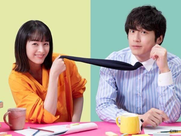 清野菜名&坂口健太郎がドラマ『婚姻届に判を捺しただけですが』で偽装結婚!