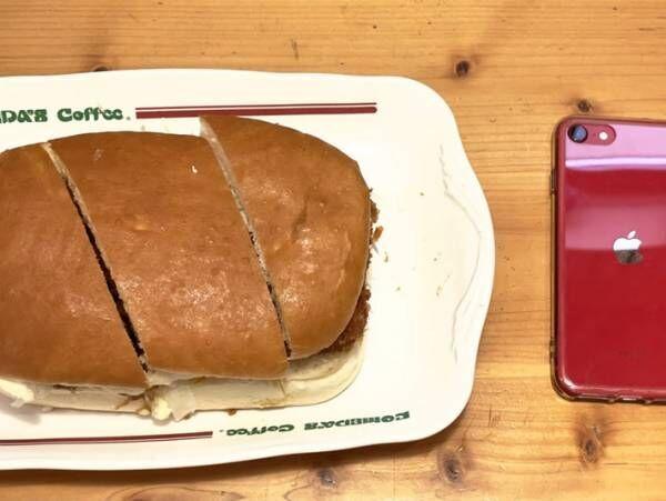 サクッ 辛っ うま 夏にぴったりのコメダ珈琲店×新宿中村屋コラボパンを実食