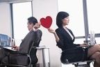 見れば見るほど好きになる?結婚相手との出出会いに「職場恋愛」が多い理由